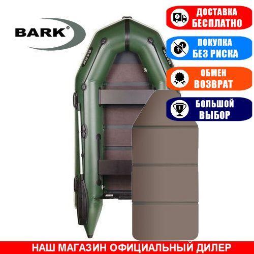 Лодка Bark BT-290K. Моторная, 2,90м, 2 места, 1100/1100ПВХ, сдвиж./стац. с-нья, сплошное днище. Надувная лодка ПВХ Барк БТ-290К;