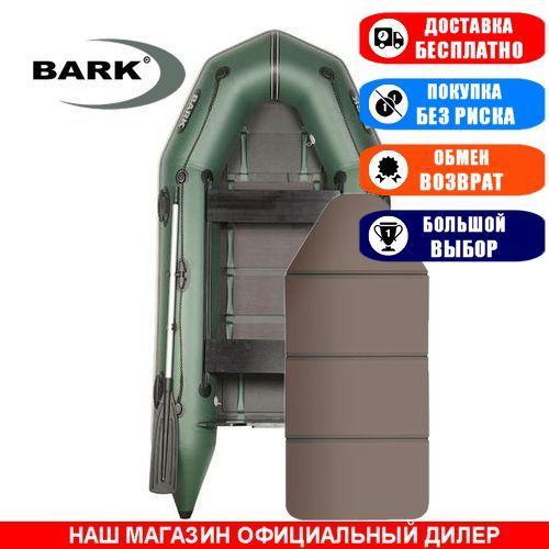 Лодка Bark BT-290KD. Моторная, 2,90м, 2 места, 1100/1100 ПВХ, сдвижные сиденья, сплошное днище. Надувная лодка ПВХ Барк БТ-290КД;