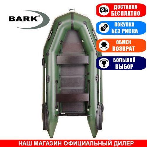 Лодка Bark BT-310. Моторная, 3,10м, 3 места, 1100/1100ПВХ, сдвиж./стац. с-нья, реечное днище. Надувная лодка ПВХ Барк БТ-310;