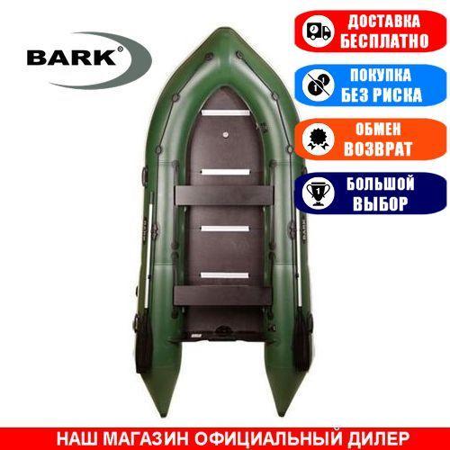 Лодка Bark BN-310S. Моторная, 3,10м, 3 места, 1100/1100ПВХ, сдвиж. с-нья, жесткое днище, киль. Надувная лодка ПВХ Барк БН-310С;