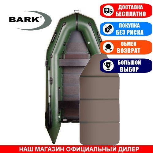 Лодка Bark BT-330K. Моторная, 3,30м, 4 места, 1100/1100ПВХ, сдвиж./стац. с-нья, сплошное днище. Надувная лодка ПВХ Барк БТ-330К;