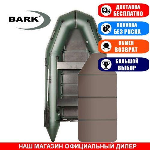 Лодка Bark BT-330KD. Моторная, 3,30м, 4 места, 1100/1100ПВХ, сдвиж. с-нья, сплошное днище. Надувная лодка ПВХ Барк БТ-330КД;