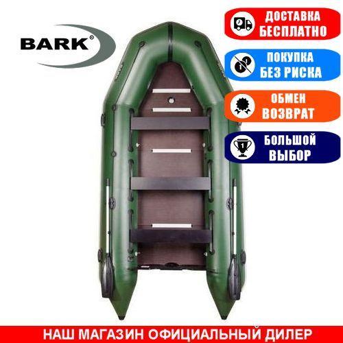 Лодка Bark BT-420S. Моторная, 4,20м, 7 мест, 1100/1100ПВХ, сдвиж. с-нья, жесткое днище, киль. Надувная лодка ПВХ Барк БТ-420С;