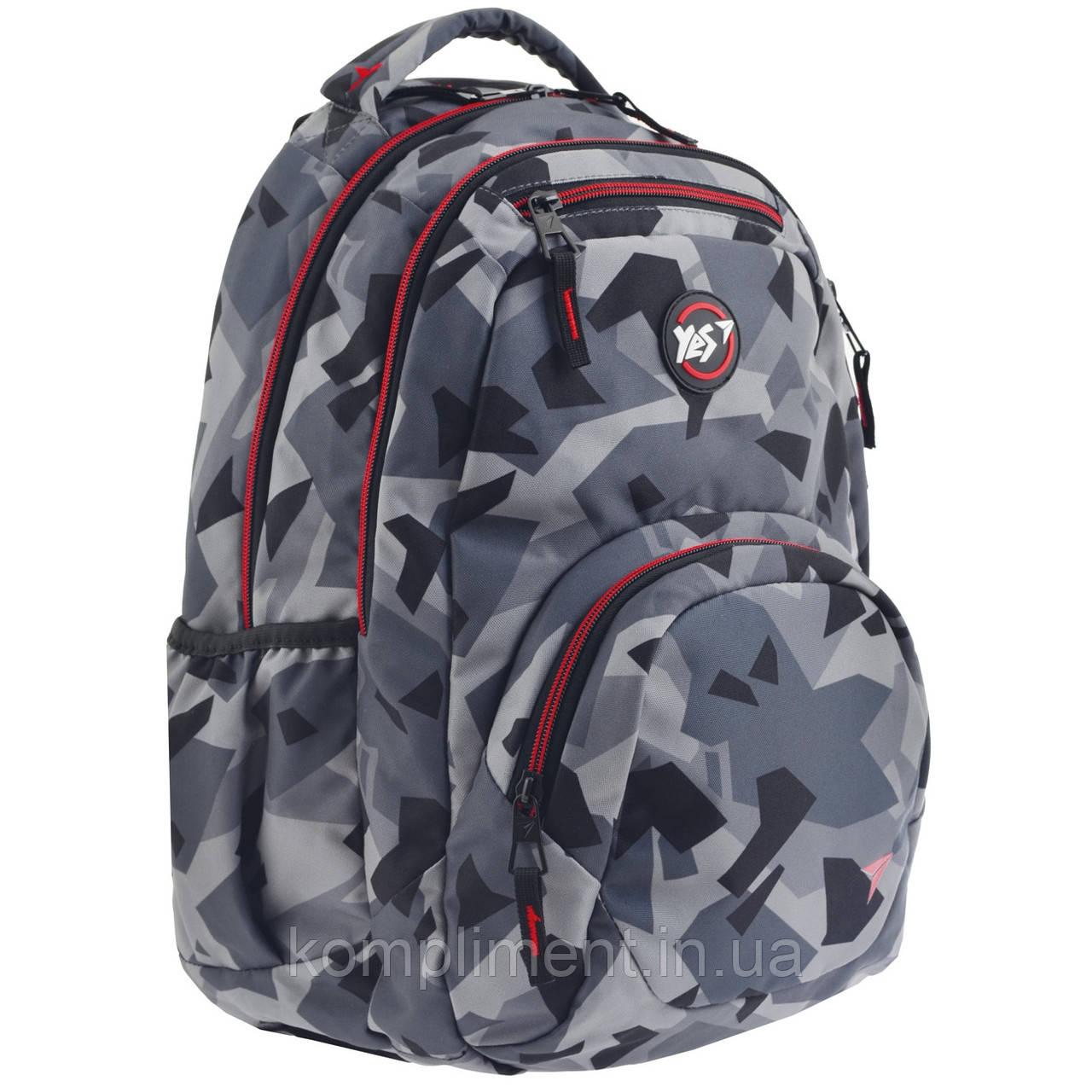 """Рюкзак молодіжний шкільний для хлопчика T-49 """"Defender"""", YES"""