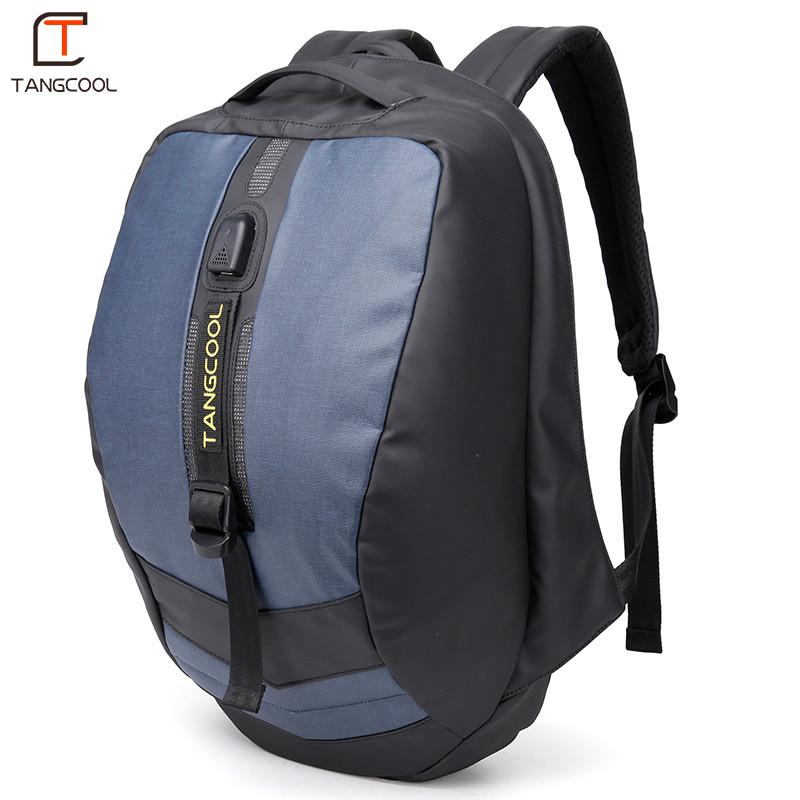 Рюкзак з водовідштовхувальним покриттям і USB портом