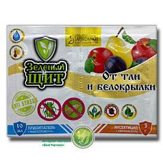 Инсектицид «Зеленый щит» от тли и белокрылки + прилипатель, оригинал