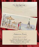 Красочные пригласительные на свадьбу, свадебные приглашения, печать текста