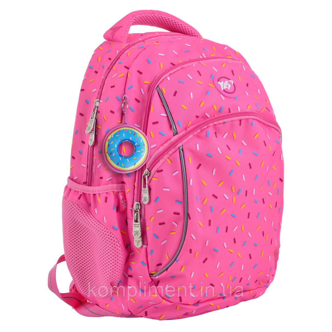 """Підлітковий Рюкзак шкільний для дівчинки Т-45 """"Cake"""", YES"""