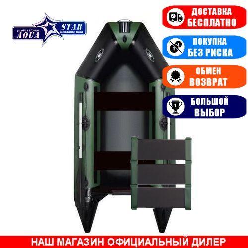 Лодка Aqua Star D-290FSD. Моторная, 2,90м, 2 места, 900/900ПВХ, сдвиж. с-нья, реечное днище. Надувная лодка ПВХ Аква Стар Д-290ФСД;