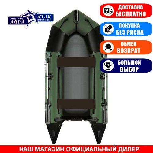 Лодка Aqua Star C-310. Моторная, 3,10м, 3 места, 1100/1100 ПВХ, сдвижные сиденья, без днища. Надувная лодка ПВХ Аква Стар С-310;