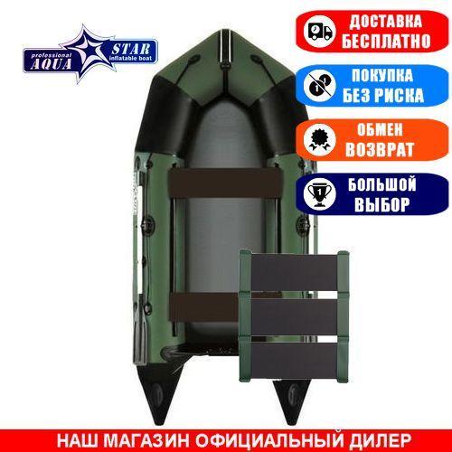 Лодка Aqua Star C-360FSD. Моторная, 3,60м, 5 мест, 1100/1100ПВХ, сдвиж. с-нья, реечное днище. Надувная лодка ПВХ Аква Стар С-360ФСД;