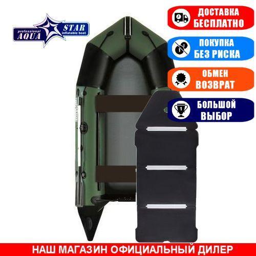 Лодка Aqua Star C-360RFD. Моторная, 3,60м, 5 мест, 1100/1100 ПВХ, сдвижные сиденья, жесткое днище, килевая. Надувная лодка ПВХ Аква Стар С-360РФД;