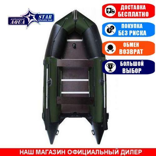 Лодка Aqua Star K-370RFD. Моторная, 3,70м, 5 мест, 1100/1100ПВХ, сдвиж. с-нья, жесткое днище, киль. Надувная лодка ПВХ Аква Стар К-370РФД;