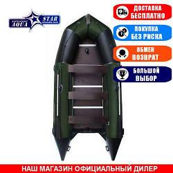 Лодка Aqua Star K-430RFD. Моторная, 4,30м, 7 мест, 1100/1100ПВХ, сдвиж. с-нья, жесткое днище, киль. Надувная лодка ПВХ Аква Стар К-430РФД;