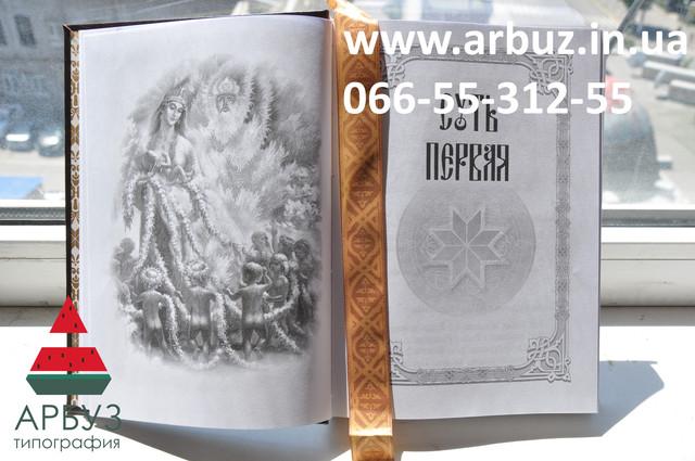 Ризография Днепропетровск