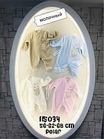 Детский человечек для новорожденных flexi 68