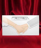 Пригласительные на свадьбу, оригинальные свадебные приглашения, печать текста