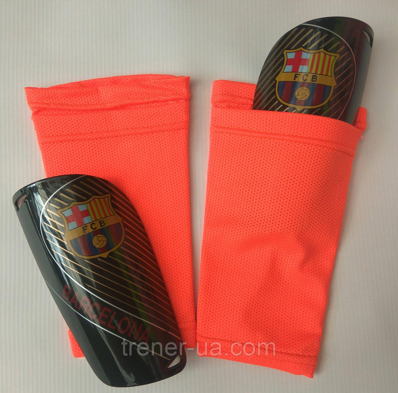 Щитки футбольные с чулком/щитки футбольные Barcelona/щитки пластиковые накладки с чулком/футбол/тейпы/