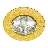 Точечный декоративный светильник Feron  DL2005