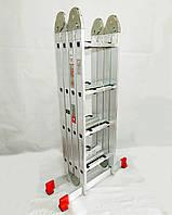 """Лестница алюминиевая трансформер """"Intertool LT-0029"""" 4х4.Многофункциональная."""