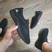 41 и 43 Мужские аквашузы кроссовки носки кроссовки сетка на мягкой подошве черные летние