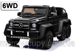 Дитячий електромобіль Mercedes G63