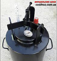 Автоклав бытовой газовый винтовой маленький ЧЕ-10 черный