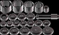 Набор 11-829 Neo для снятия / установки ступичных подшипников