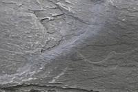 Облицовочный камень Плато гранж