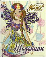 Щоденник шкільний Winx club