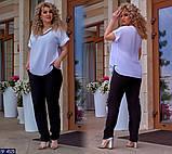 Женский брючный костюм    Размеры 50, 52, 54, 56., фото 2