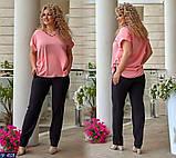 Женский брючный костюм    Размеры 50, 52, 54, 56., фото 4