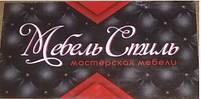 Пуф Рубио-2 с ящиком (коричнево-белый),пуфик,пуфики,пуф кожзам,пуф экокожа,банкетка,банкетки,пуф куб, фото 4