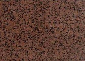 Производство плитки Симоновского  месторождения полировка 20 мм
