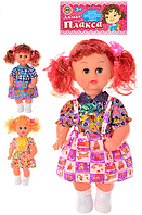 Кукла , плакса 36см, звук (активируется при наклоне куклы), закрывает глазки, в кульке