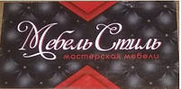 Пуф Рубио-2 с ящиком (коричнево-бежевый),пуфик,пуфики,пуф кожзам,пуф экокожа,банкетка,банкетки,пуф к, фото 4