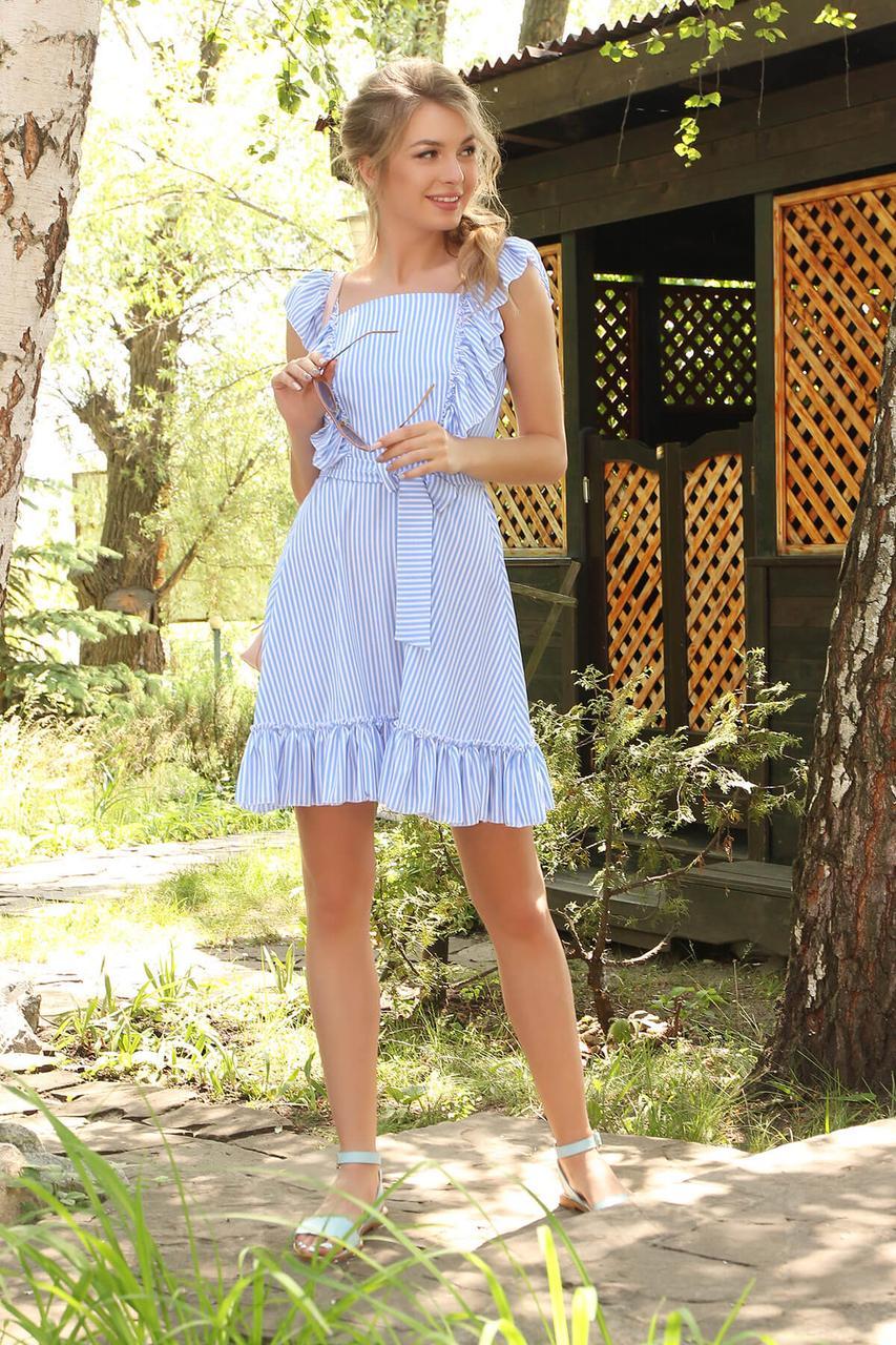 Летнее платье-сарафан короткое в полоску голубое