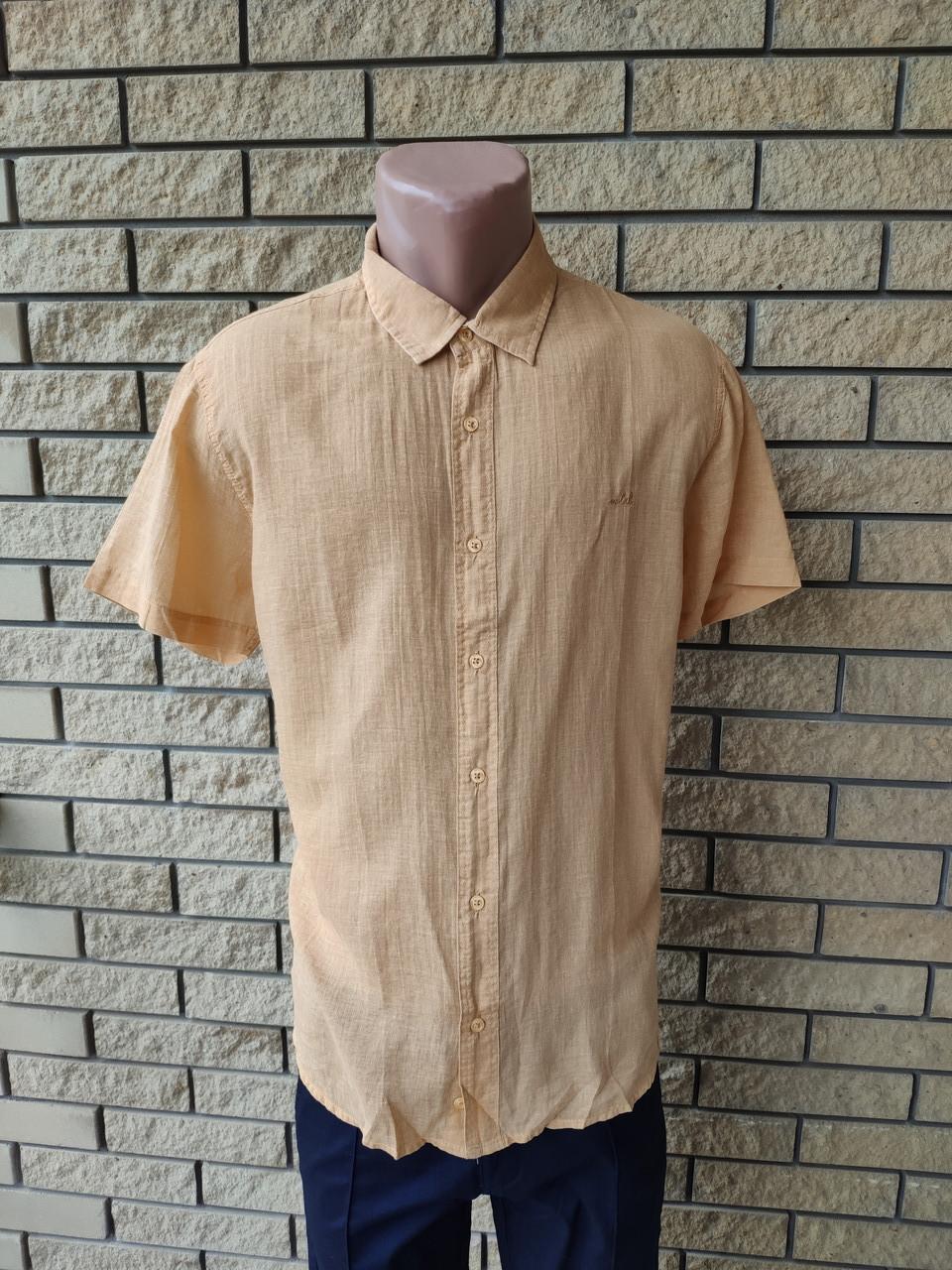 Рубашка мужская летняя коттоновая  брендовая высокого качества WELLDONE, Турция
