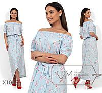 Платье-макси с вырезом анжелика, короткими рукавами-фонариками, имитацией запаха и съемным поясом по отрезной талии X10937