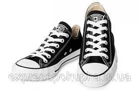 Женские/мужские кеды Converse All Star Черно-белые низкие