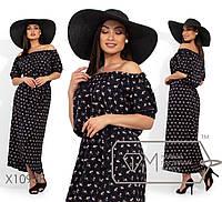 Платье-макси с вырезом анжелика, короткими рукавами-фонариками, имитацией запаха и съемным поясом по отрезной талии X10938