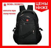 Рюкзак Swissgear 8810- Свисгир 8810, свісгір, фото 1