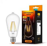 Светодиодная лампа VIDEX Filament ST64FAD 6Вт E27 4100K, диммерная