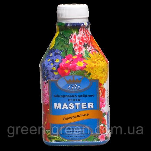 Мастер - Элит Универсал  0.3 литра