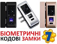 ЭлектроЗамок Биометрический Кодовый Электронный Дверной Замок Электро код кодом отпечатком пальца  Дверь