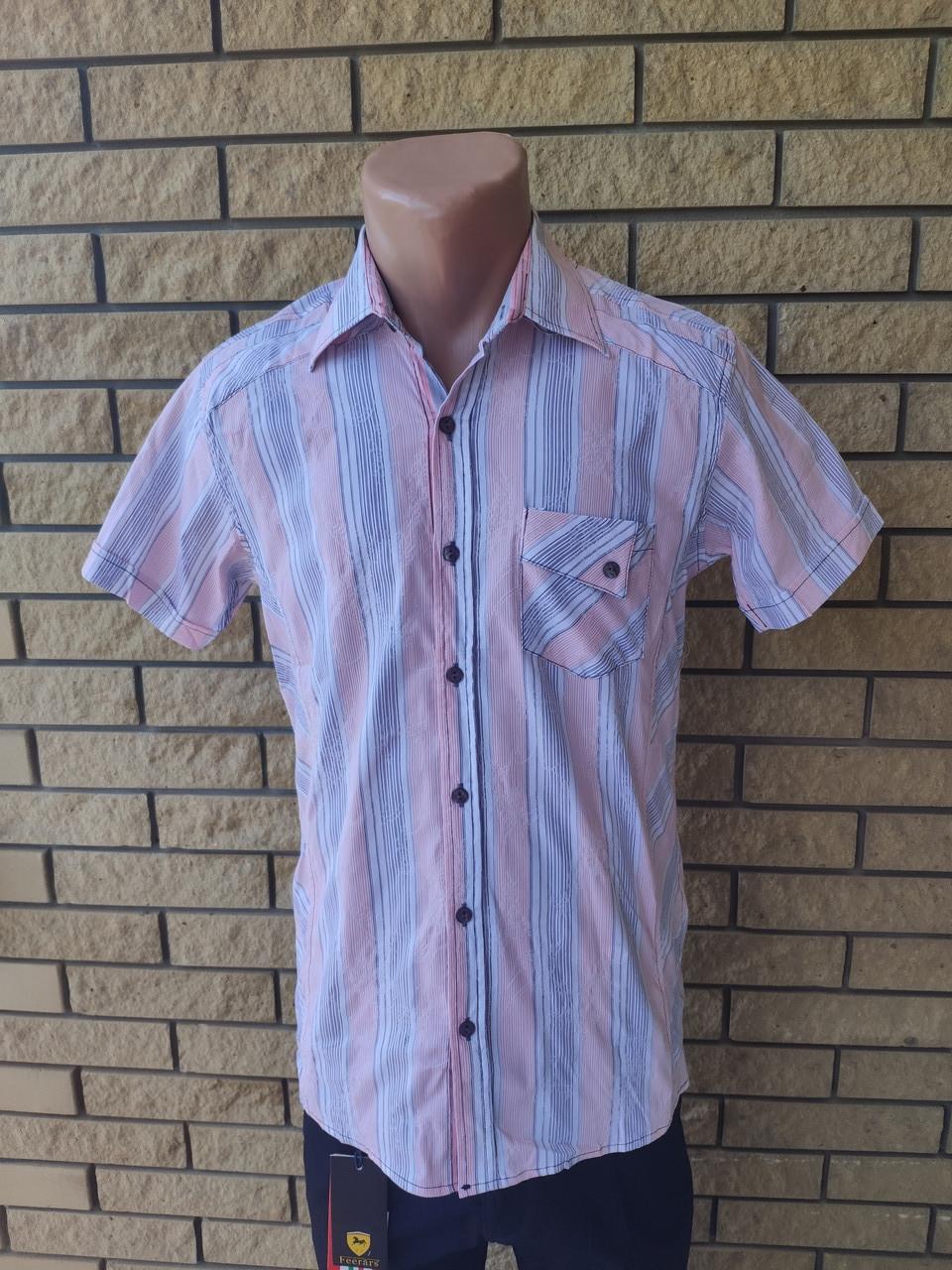Рубашка мужская летняя коттоновая стрейчевая брендовая высокого качества SOUL SITY, Турция