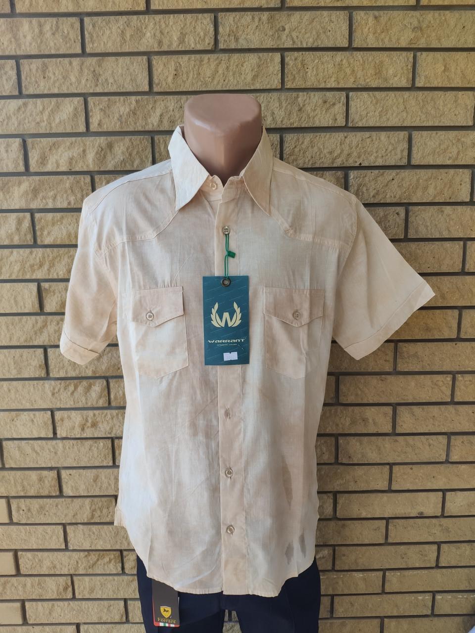 Рубашка мужская летняя коттоновая  брендовая высокого качества WARRANT, Турция