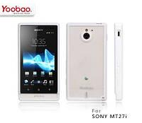 Силиконовый чехол для телефона Yoobao 2 in 1 Protect case for Sony Xperia Sola MT27i, white (PCSONYMT27I-WT)