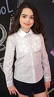 Рубашка Свит блуз  мод. 7041 с принтом и кружевом р.128