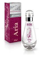 Духи-спрей женские с феромонами DESIRE De Luxe Platinum ARIA 30 мл цветочно-пряный аромат